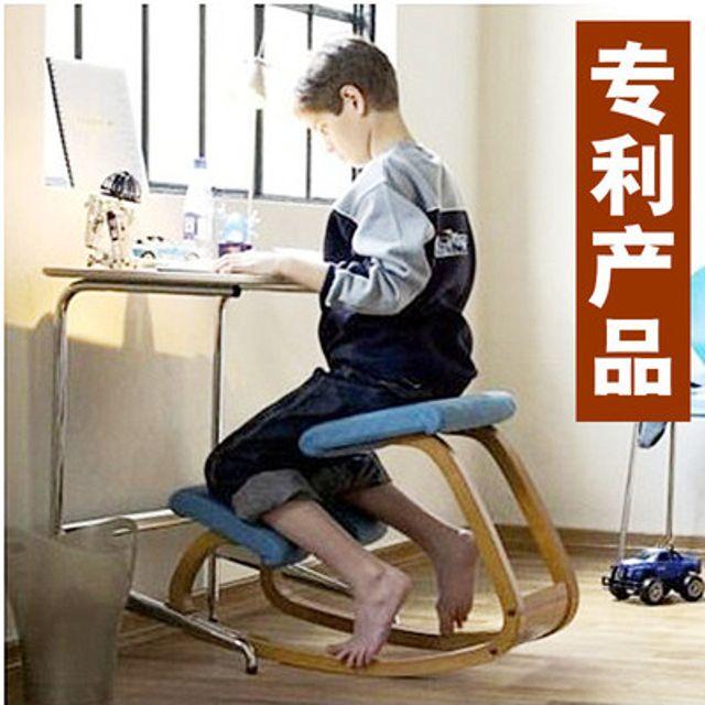컴퓨터의자 기능 무릎의자 학습용