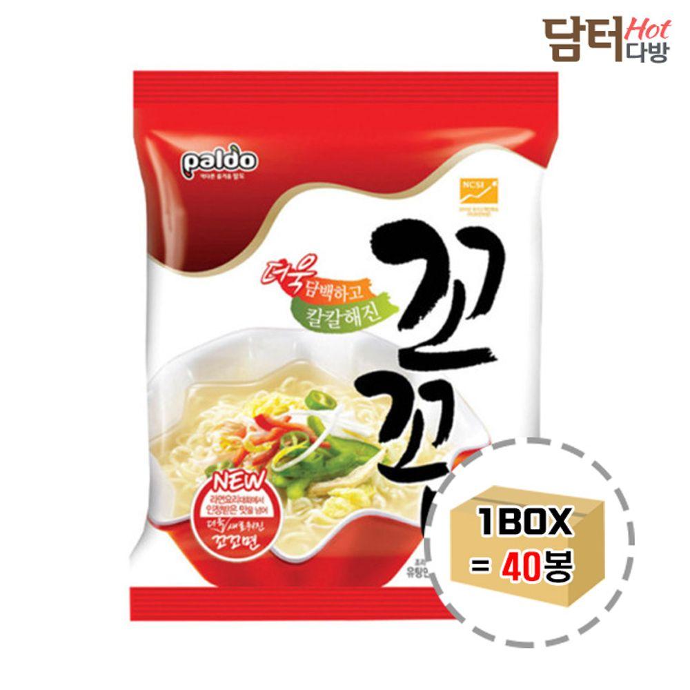 팔도 꼬꼬면 1BOX (40봉)