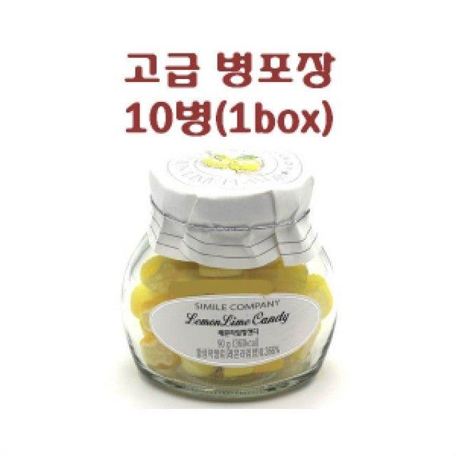 (럭셔리 수제캔디)레몬라임향 캔디 90g x 10병(1box)