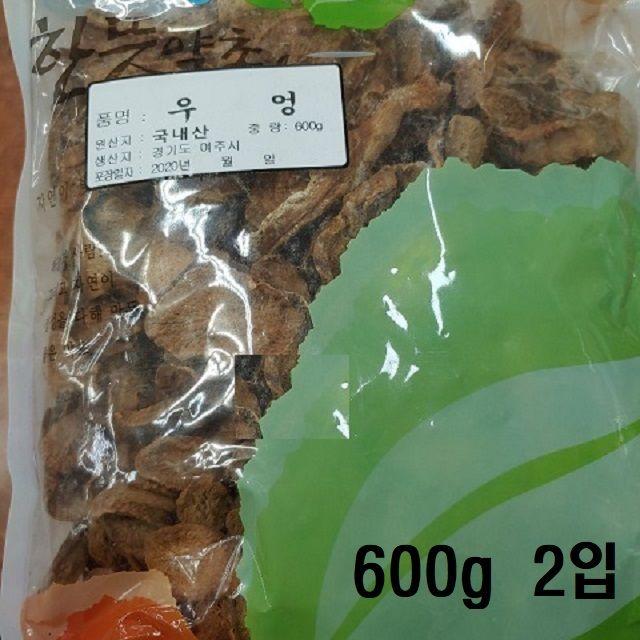 내몸의 건강 말린 국산 우엉 1.2kg