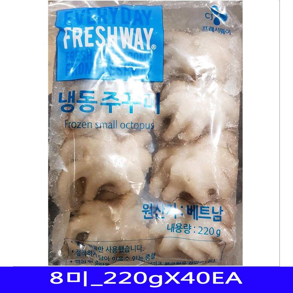 냉동수산물 냉동쭈꾸미 프레시웨이 8미_220gX40EA