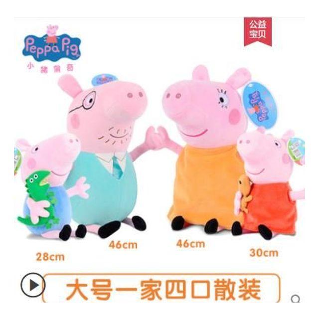 (해외직배송)아기 새끼돼지 페치 피규어 장난감세트
