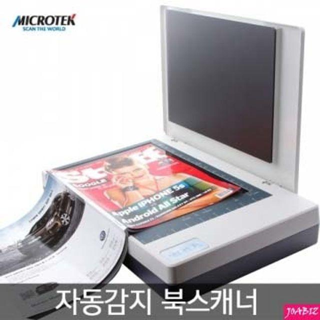 XT3500 북스캐너 북 스캐너 PC용품