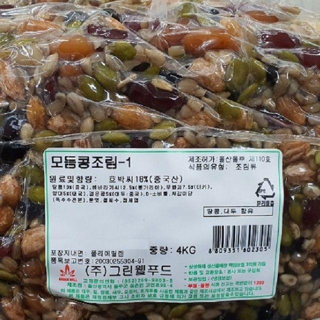 호박씨 땅콩 각종견과 모듬콩조림 4kg