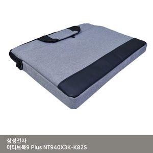 ITSA 삼성 아티브북9 Plus NT940X3K-K82S 가방.