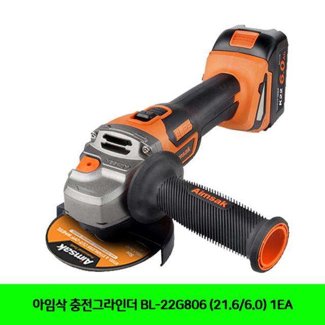 (항공X)아임삭 충전임팩트렌치 BL-22Q806 1EA