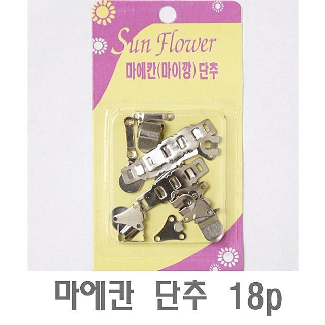 W675246 18p 고근 단추 자켓 스냅 금속 마에칸