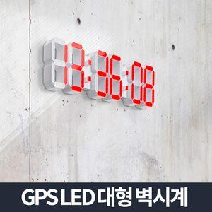 아이티알,NG 루나리스 GPS 90cm LED 대형벽시계_화이트_전자 학교