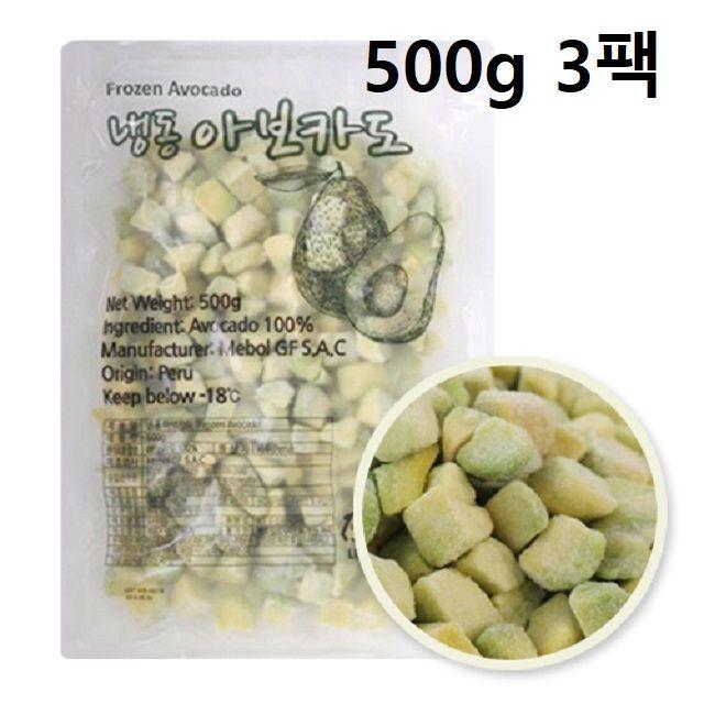 맛과영양 냉동아보카도 500g(다이스) 3팩