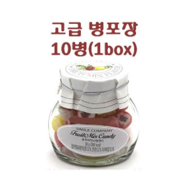(럭셔리 수제캔디)후루티믹스향 캔디 90g x 10병(1box)