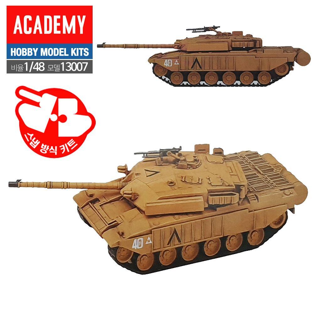AC007 영국 주력전차 챌린저 탱크 1대48