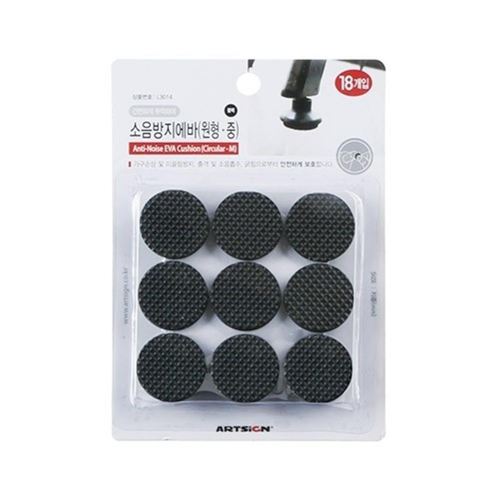 에바 18개입 소음방지 원형/중 블랙 바닥긁힘방지패드