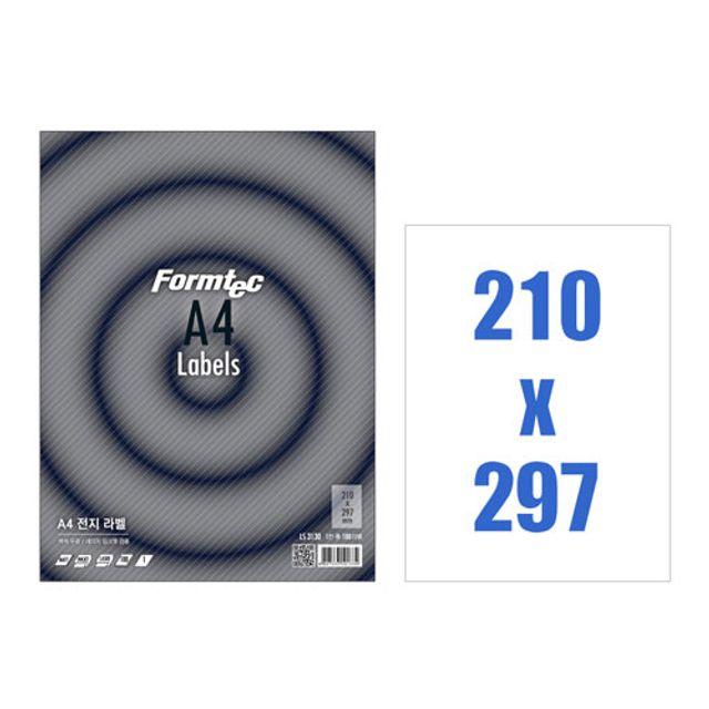 폼텍 A4전지라벨 LS3130 100매