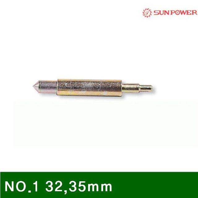 함마드릴용코아비트 센터핀 NO.1 32 35mm (1EA)