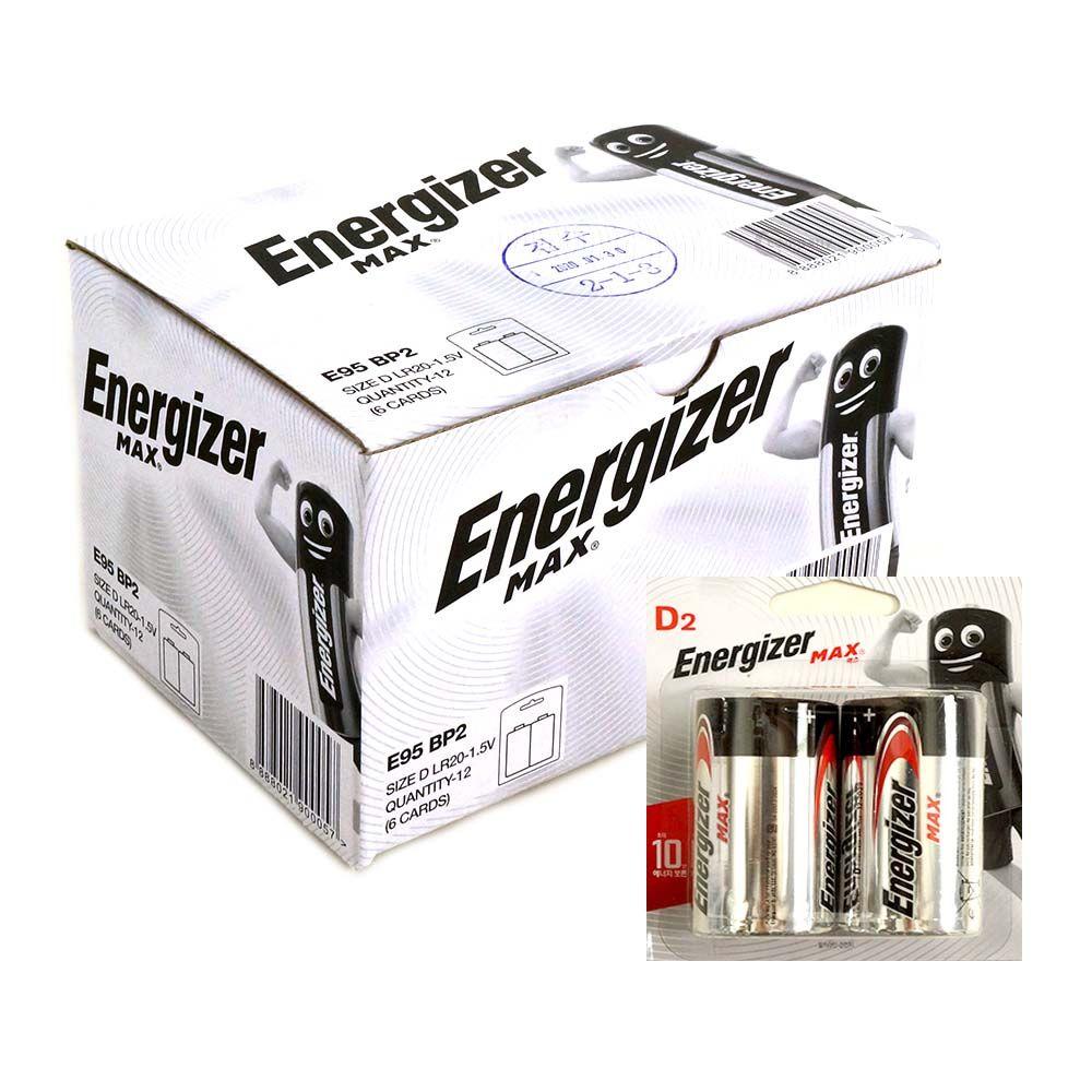 에너자이저 MAX 배터리 D형 LR20 1박스 12개입