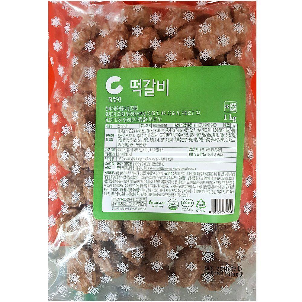 업소용 식당 식자재 청정원 떡갈비 1kgX10 냉동보관