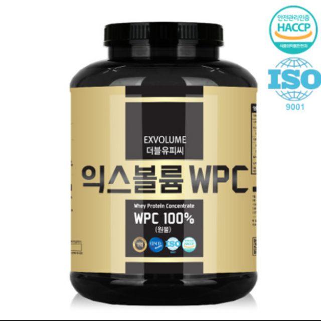 익스볼륨 WPC 원물 2kg (쉐이커 무료증정)