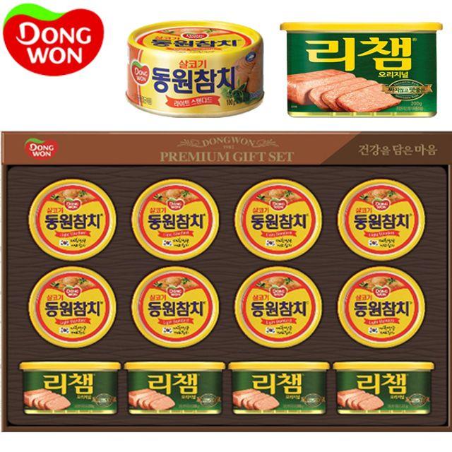 (동원 선물세트) 58호 참치 150g 8캔 리챔 200g 4캔