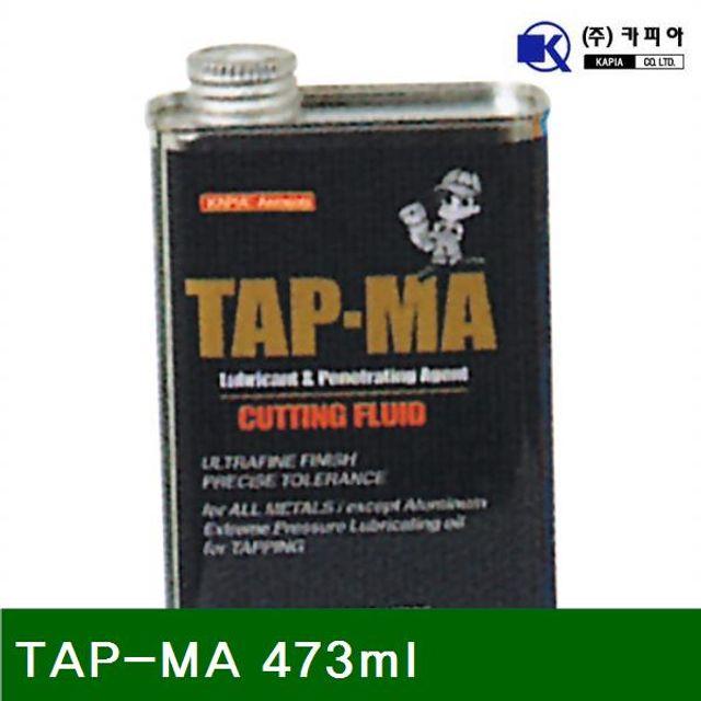 탭핑유(산업용) TAP-MA 473ml (1EA)