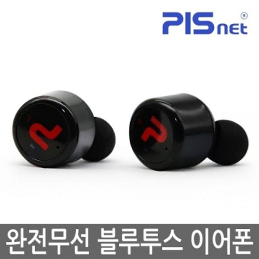 사운드List Pisnet 블루투스 CSR4.2 이어폰 에어버드
