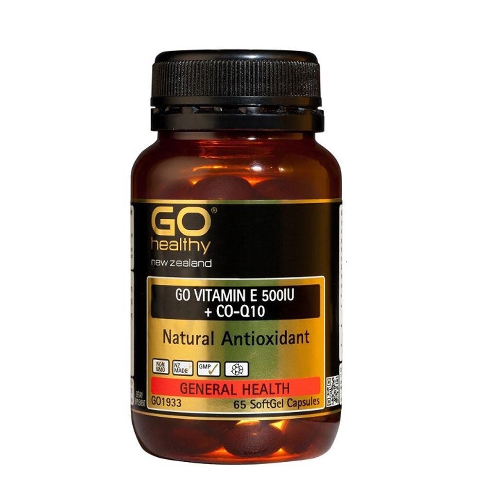 뉴질랜드 고헬씨 비타민 E + 코큐텐 65캡슐