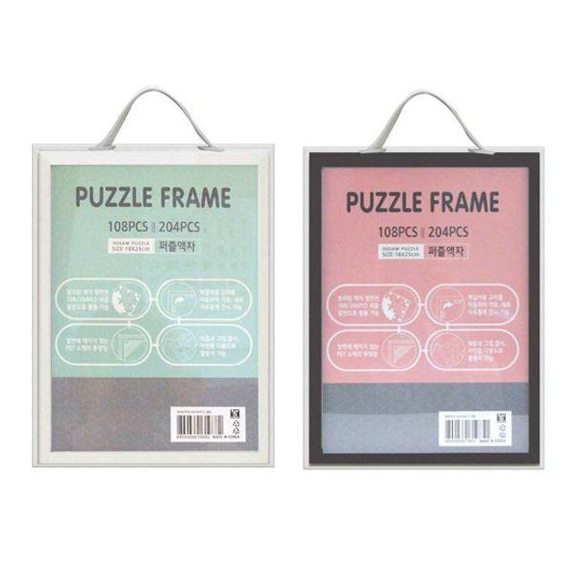 푸코 퍼즐 108피스 204피스 액자 18x25