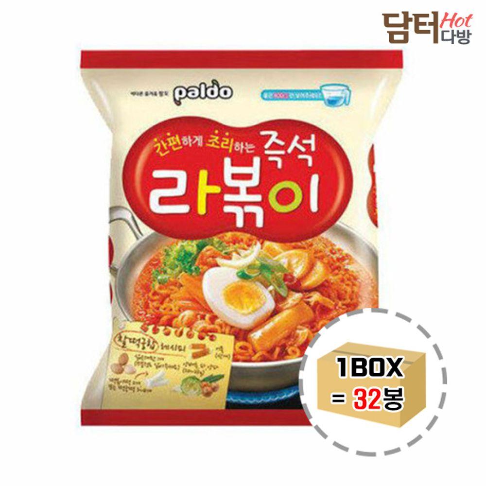 팔도 즉석라볶이 1BOX (32봉)
