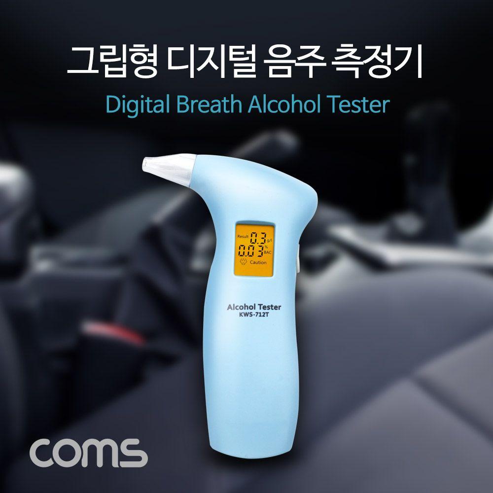 Coms 음주측정기 0.00~0.19퍼 Blue