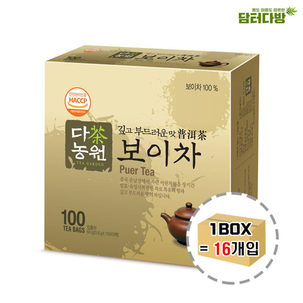 다농원 보이차 100티백 1BOX (16개입)