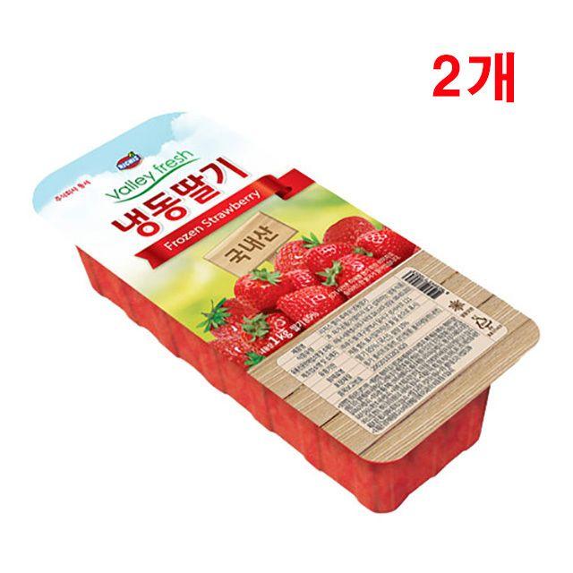 가당 겨울 냉동딸기 1kg 2개