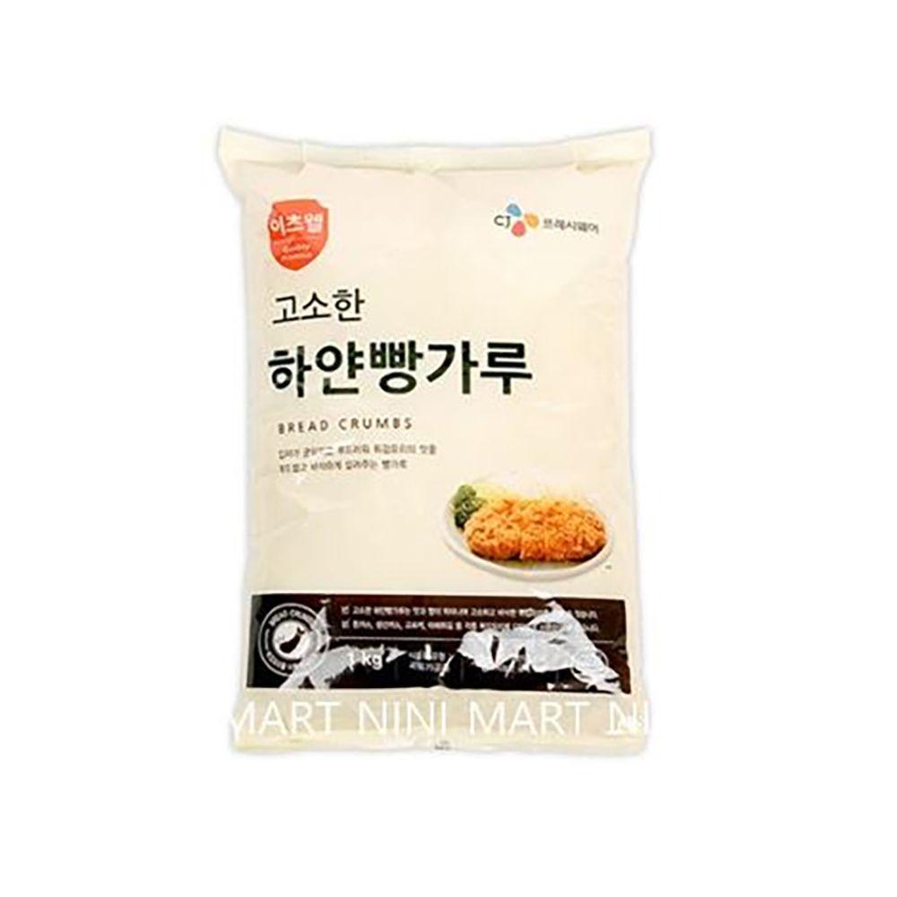 업소용 식당 음식점 식자재 재료 하얀 빵가루 1kg