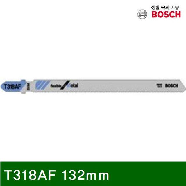 철재용 직쏘날 T318AF 132mm 유연한절단 (1SET)