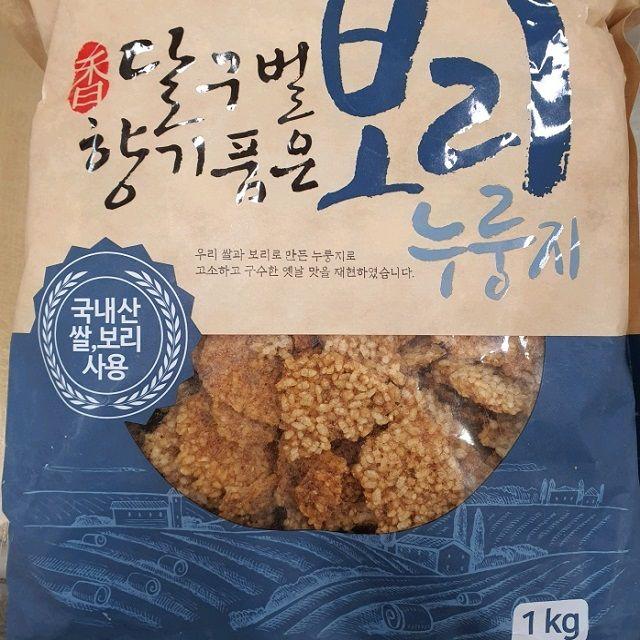 달구벌 우리쌀 보리 누룽지 1kg