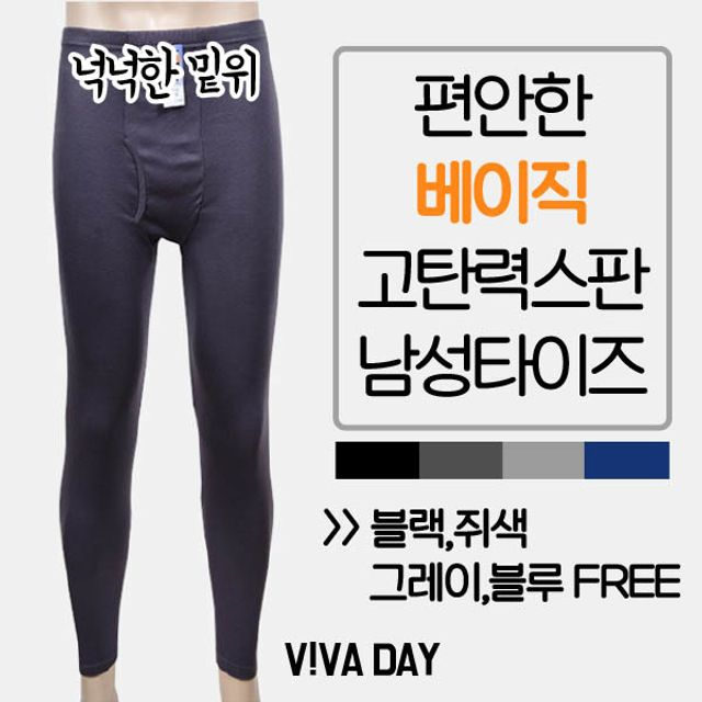 VIVADAY-IE03 베이직 남성 타이즈