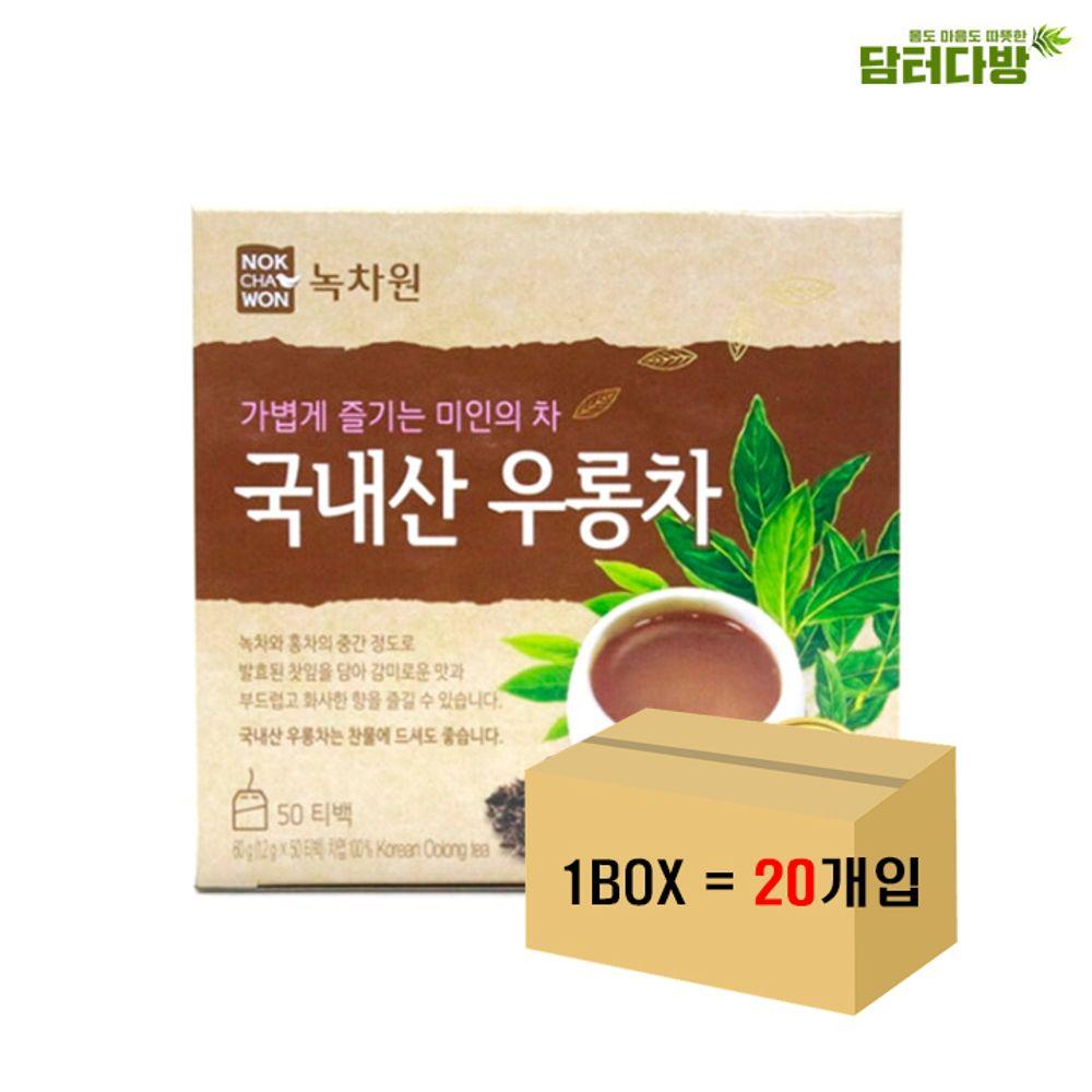 녹차원 국내산 우롱차 50T 1BOX(12개입)