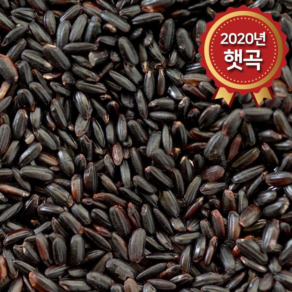 (논앤밭위드) 2020년 햇곡 흑미(국산) 2kg