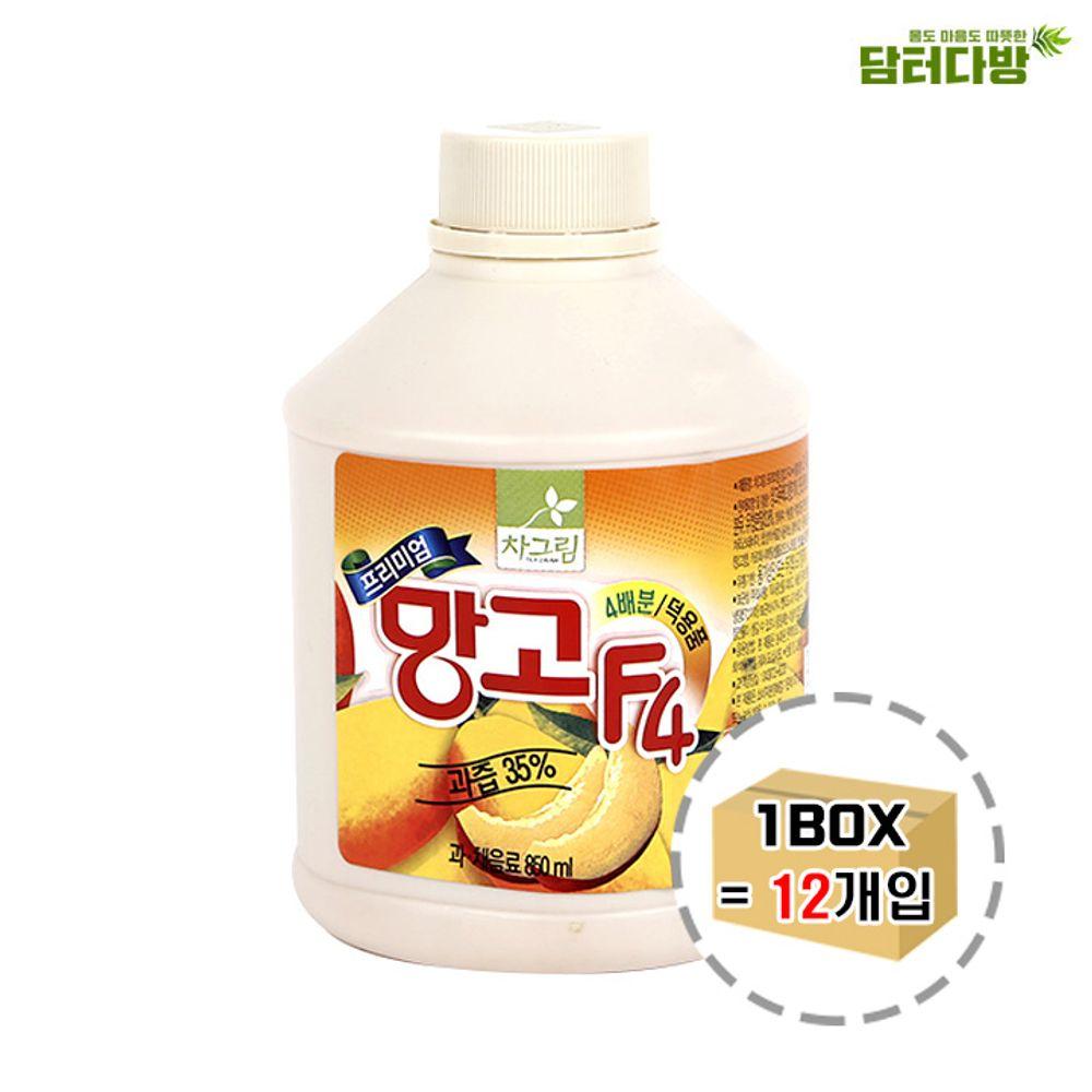 차그림 농축과일원액 망고원액 850ml 1BOX (12개입)