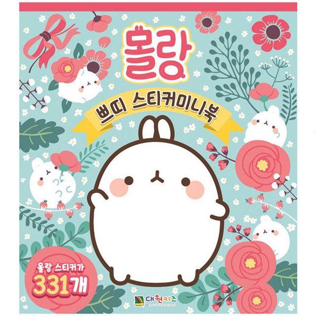 몰랑 쁘띠 스티커미니북 아동스티커 캐릭터스티커