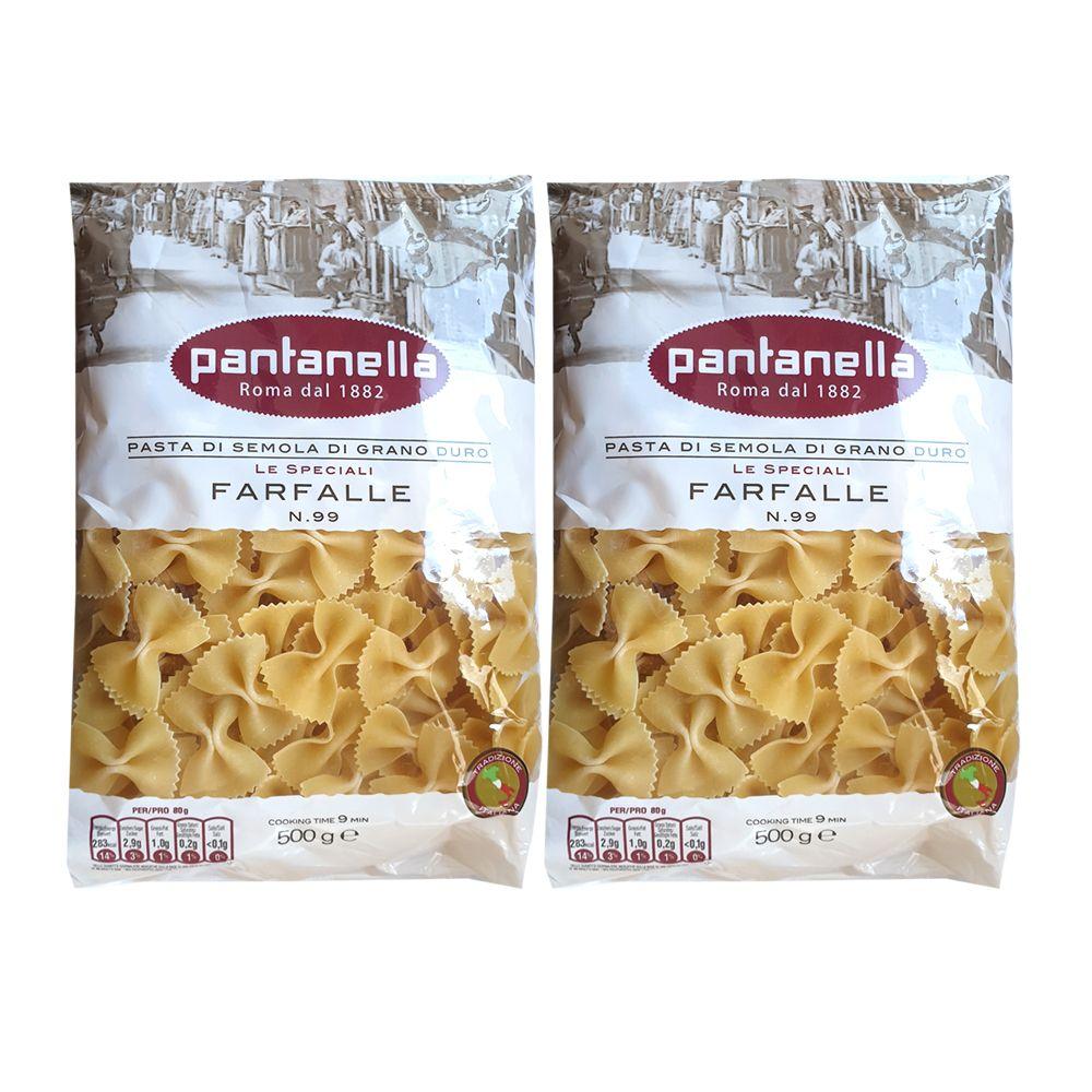 판타넬라 파르팔레(리본)500g x 2개