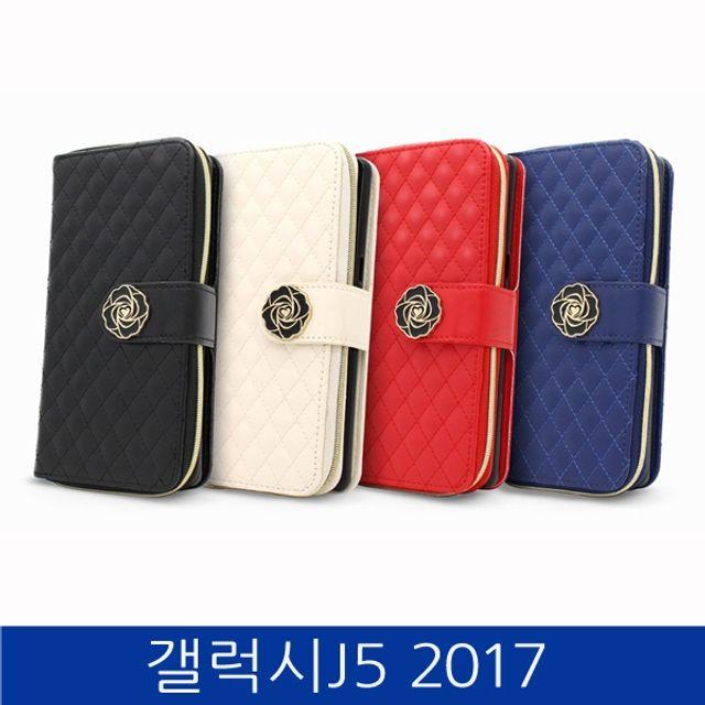 갤럭시J5 2017. 퀼팅 지퍼 지갑형 폰케이스 J530 case