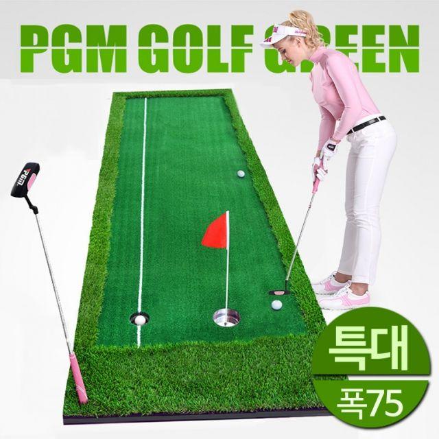 PGM 퍼터연습기 골프 퍼팅매트 폭75특대