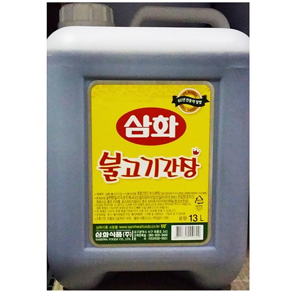 삼화 간장 불고기 13L 맛있는 말통 대용량 업소용