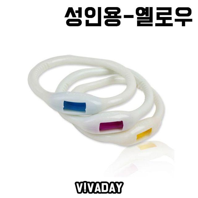 DK-SJ 모기제거 팔찌 헤드볼 (성인용) 노랑