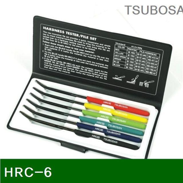 경도 측정줄 HRC-6 (1EA)