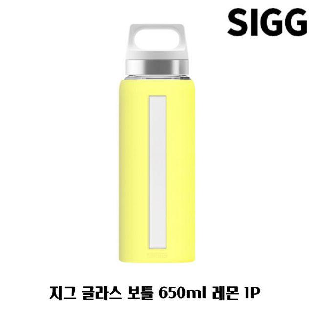 지그 글라스 보틀 650ml 레몬 1P 텀블러 물병 보냉