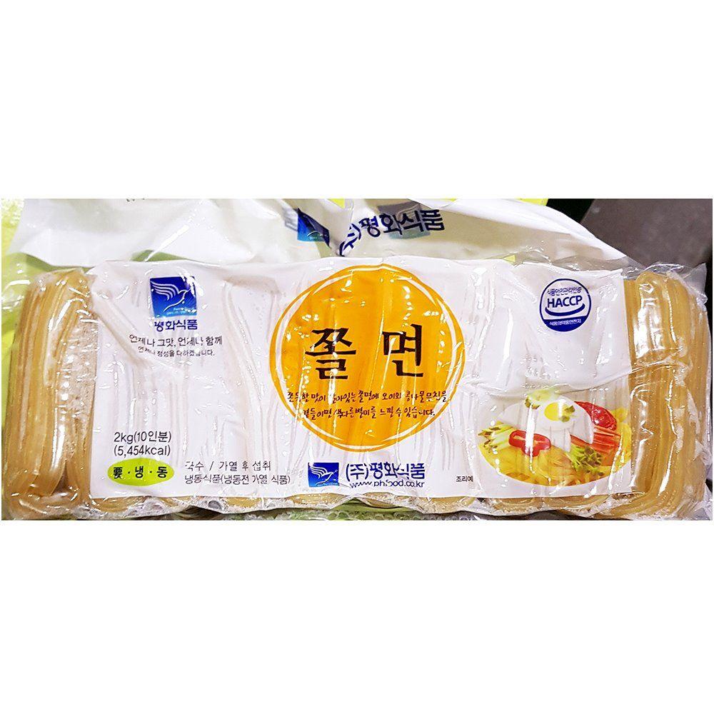 쫄면 사리 200g X10개 평화 분식 재료 간식 식당