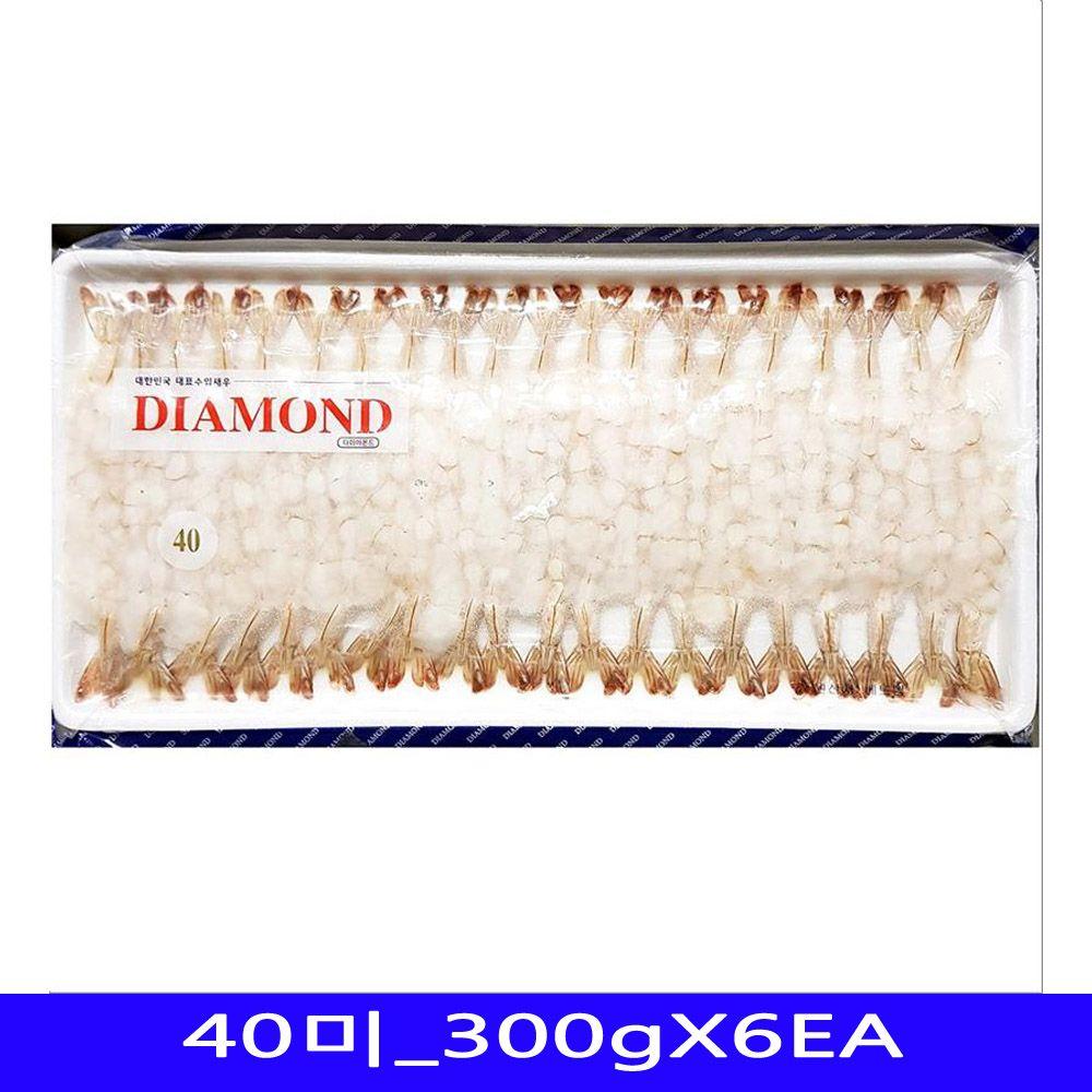 냉동수산물 노바시새우 식재료 KHANH 40미_300gX6EA