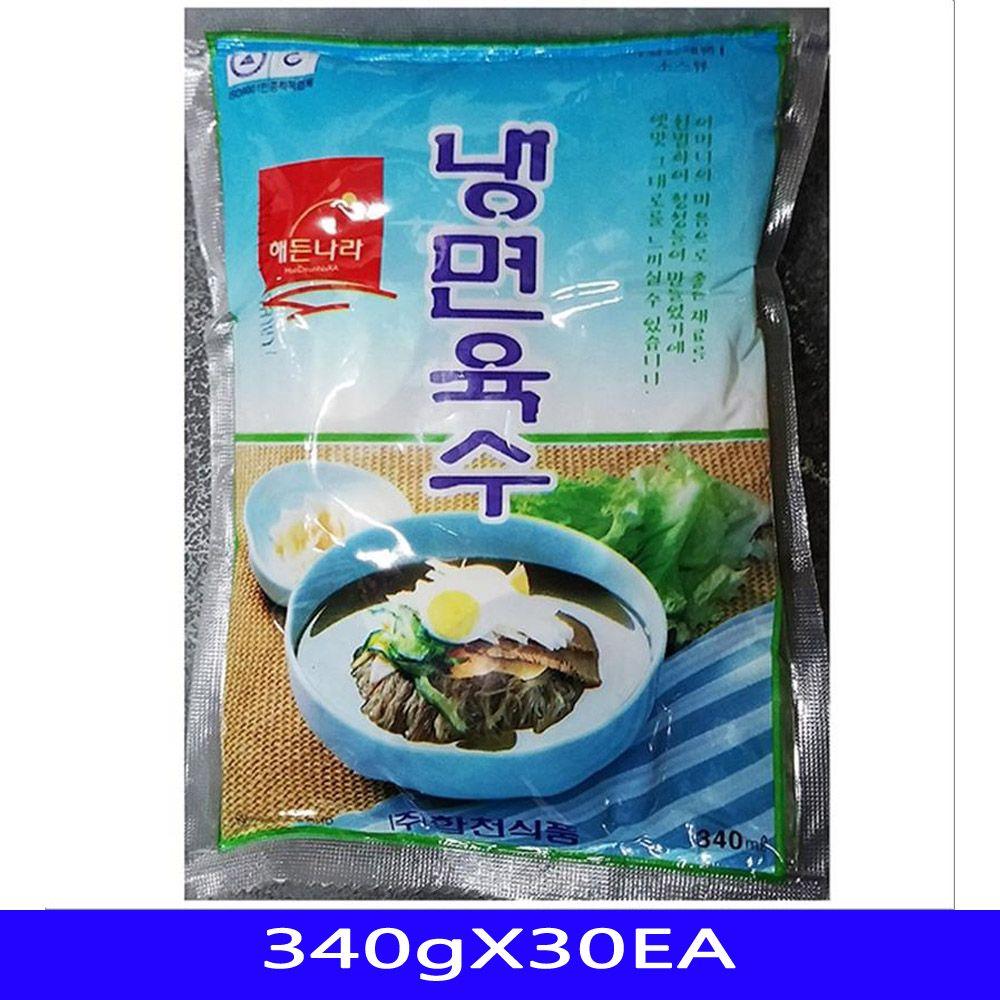 냉면육수 식자재 도매 업소용 합천 340gX30EA