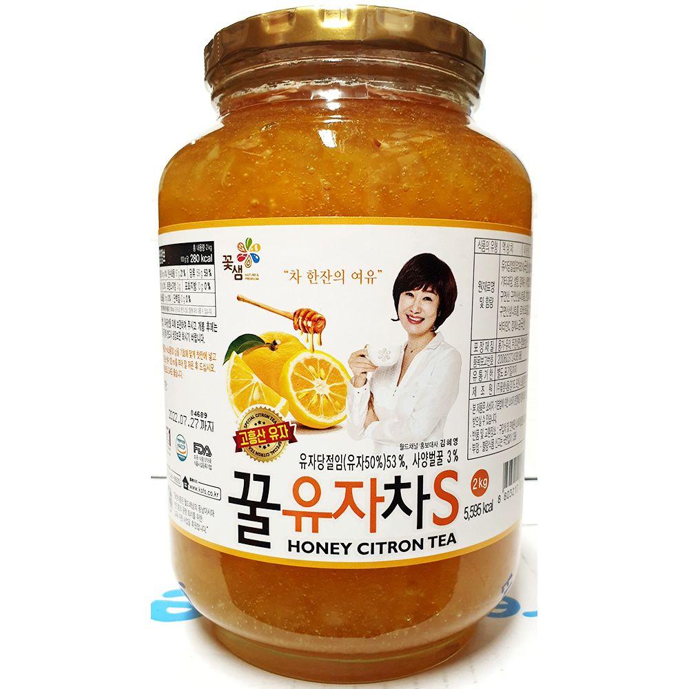 꿀 유자차 S 꽃샘 2kg 건강차 업소 사무실 식당 카페