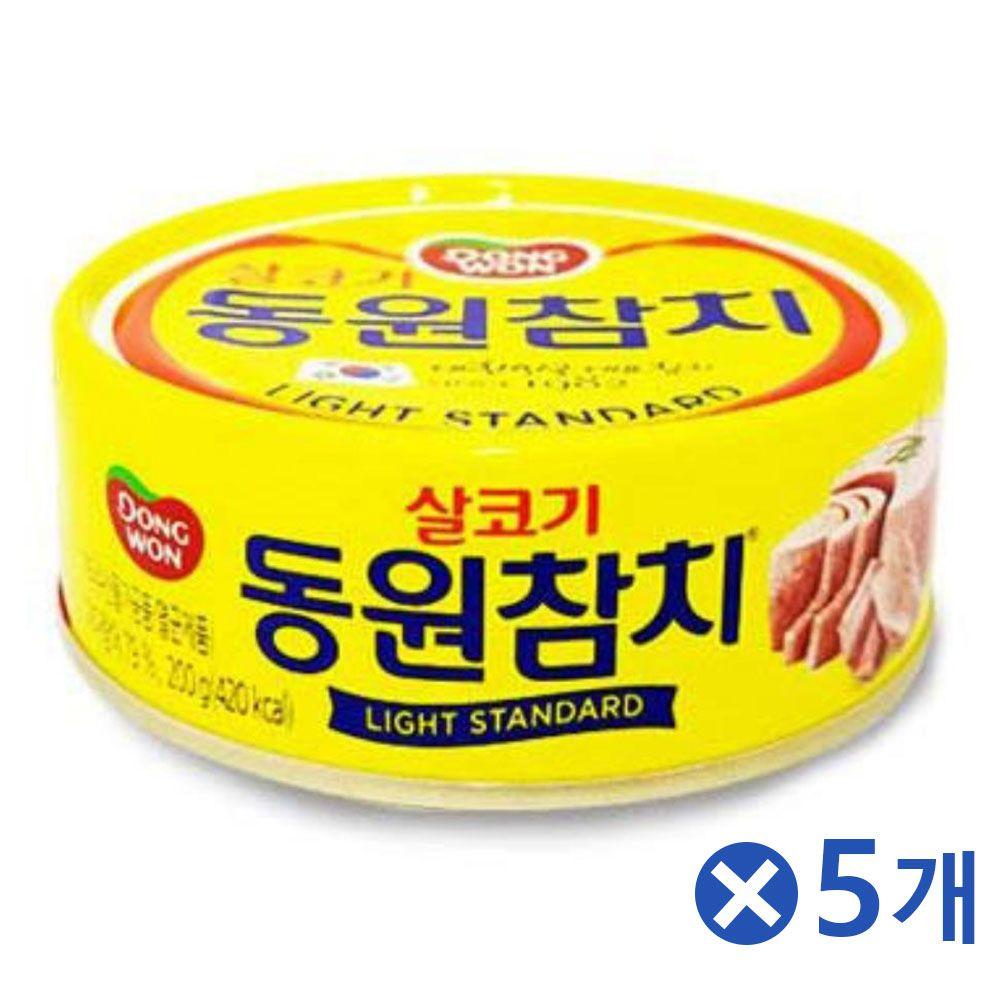 살코기 동원참치캔 100gx5개 혼족 살코기참치 혼밥족